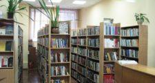 2010 г. Абонемент. Открытый доступ для читателей.