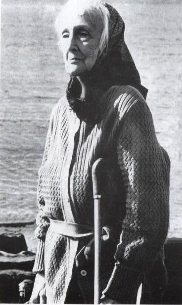 Женщина-легенда | Библиотеки Архангельска | МУК «ЦБС»