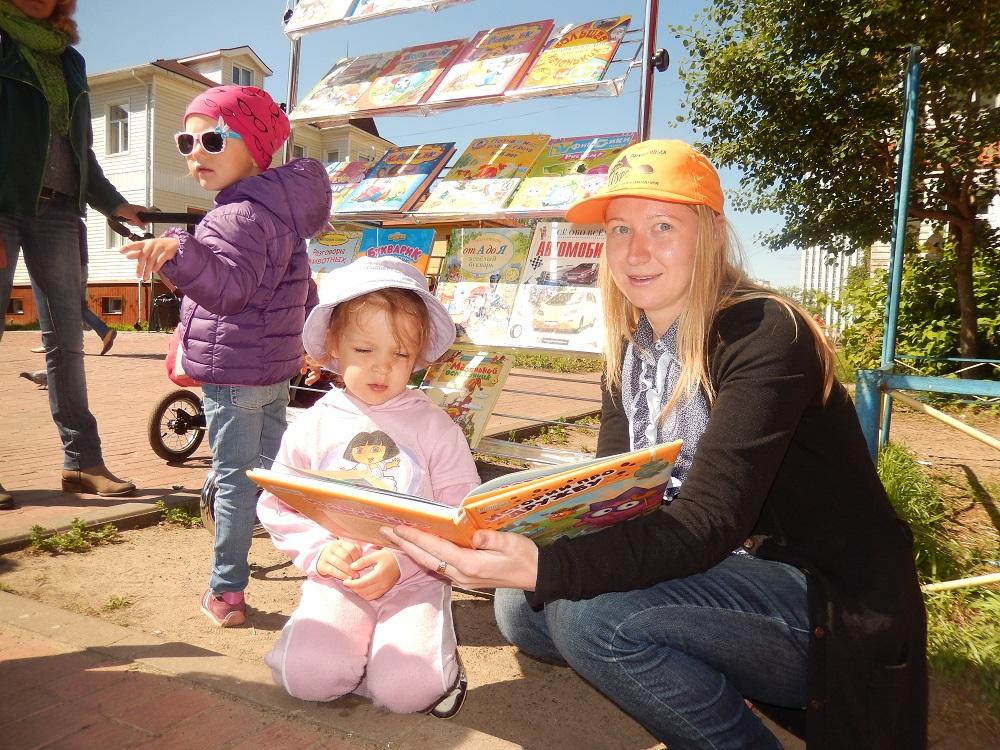 как интересно познакомить детей с библиотекой