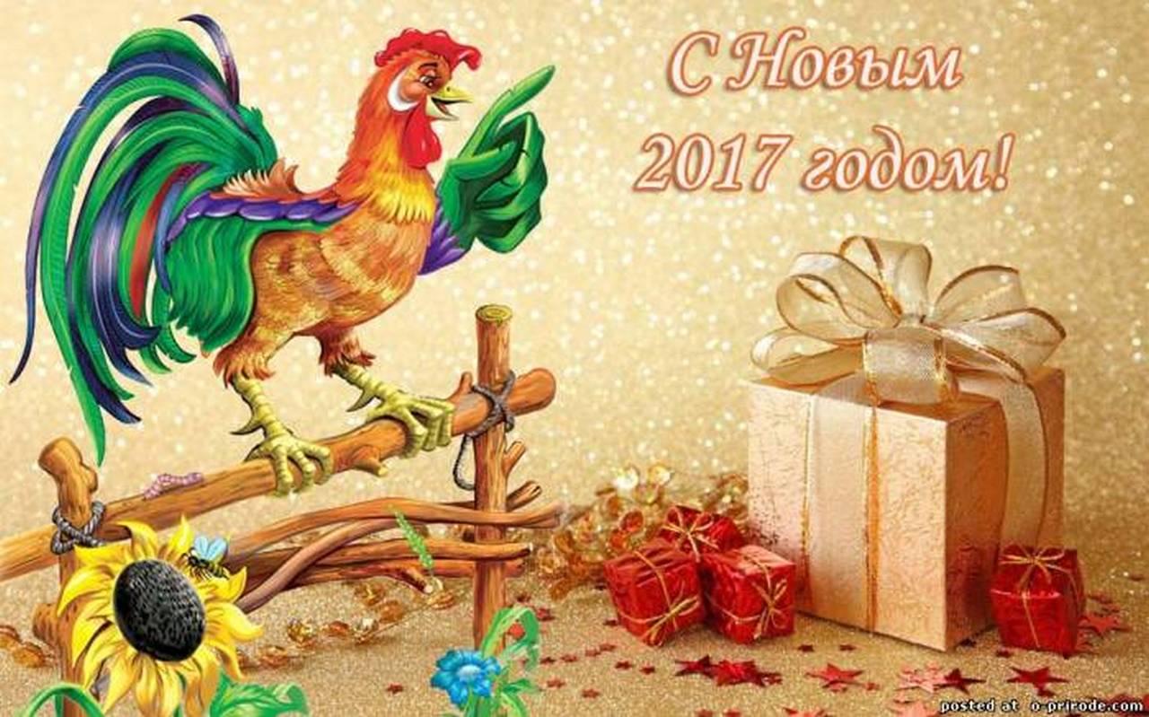 Прикольный открытки с новым годом петуха