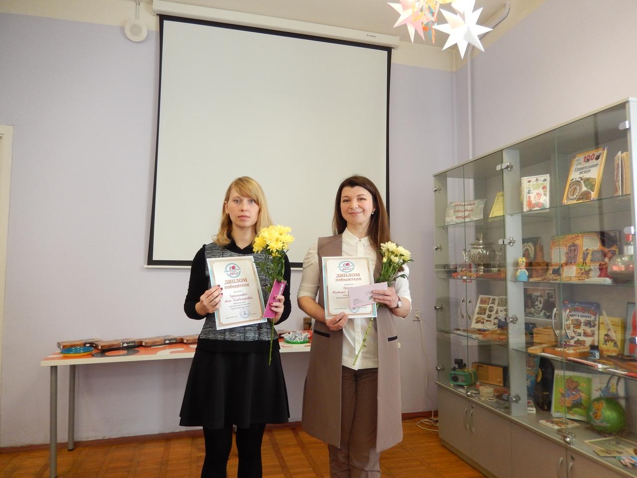 Рба конкурс библиотекарь 2017