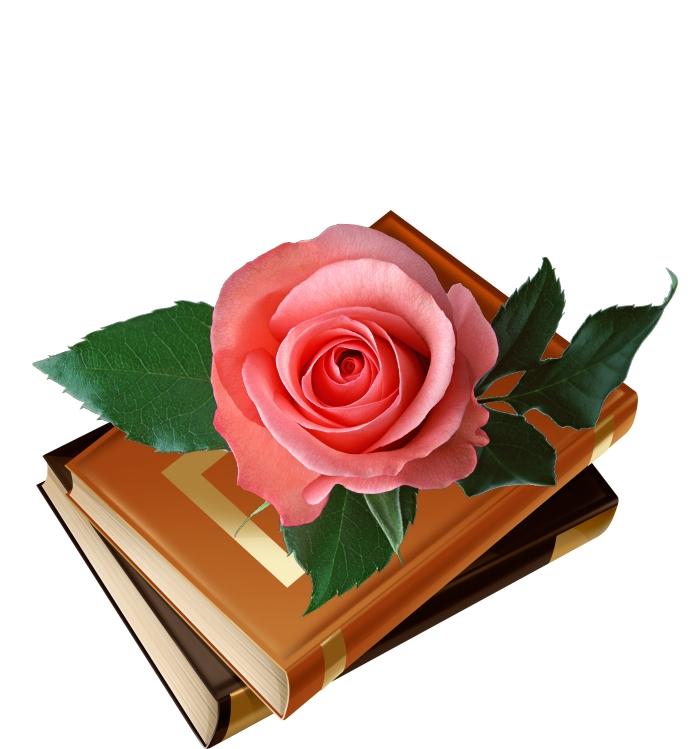 Открытка поздравления с юбилеем библиотеки