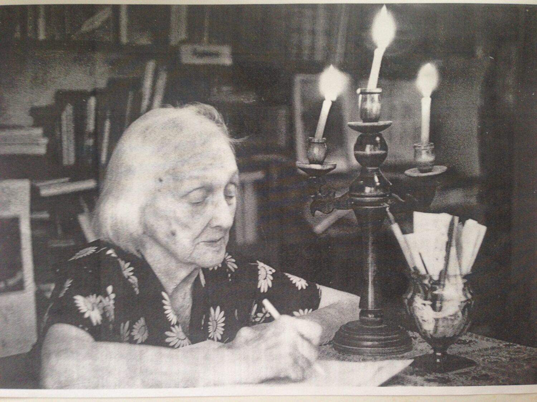 Имена: Ксения Петровна Гемп | Библиотеки Архангельска | МУК «ЦБС»