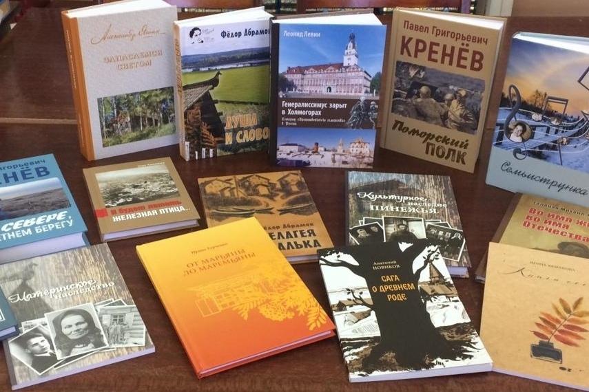 Новые книги литературно-издательского центра «Лоция»: видеоинтервью с Т.В. Овчинниковой